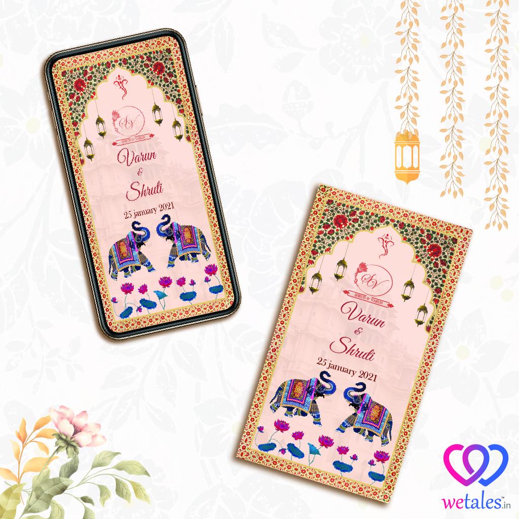 personalised online wedding card